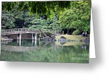 Quiet Day In Tokyo Park Greeting Card