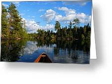 Quiet Paddle Greeting Card
