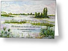 Quiet Waters Psalm 23 Greeting Card