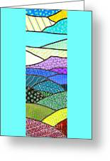 Quilted Mountain Greeting Card