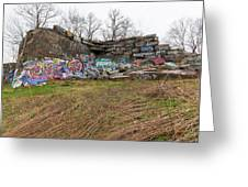 Quincy Quarries 2 Greeting Card