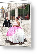 Quinze Anos In San Miguel Greeting Card