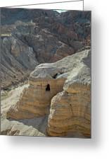 Qumran Cave Greeting Card