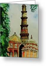 Qutab Minar Of India, Monument Of India Greeting Card