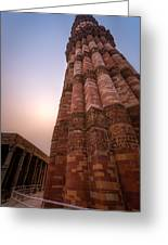 Qutab Minar Greeting Card
