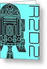 R2d2 - Star Wars Art - Blue Greeting Card