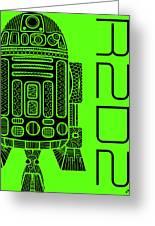 R2d2 - Star Wars Art - Green Greeting Card