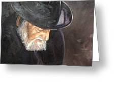 Rabbi Greeting Card