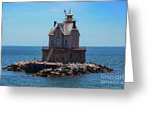 Race Rock Lighthouse Greeting Card
