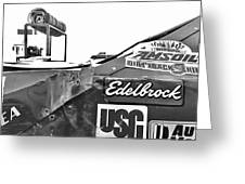 Racecar Junk Greeting Card