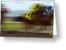 Racetrack Dreams 1 Greeting Card