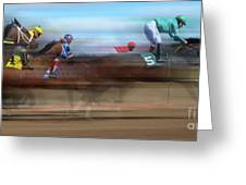 Racetrack Dreams 2 Greeting Card