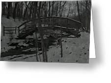 Rachel Carson Trail Bridge Greeting Card