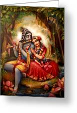 Radha-krishna  Greeting Card by Lila Shravani