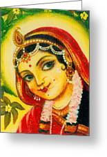 Radha - The Indian Love Goddess Greeting Card