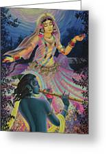 Radharani's Dance Greeting Card