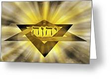 Radiant Star Of David Greeting Card
