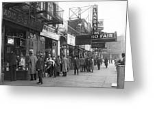 Radio Alley In New York Greeting Card
