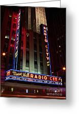 Radio City Music Hall Cirque Du Soleil Zarkana Greeting Card