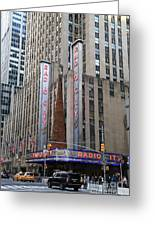 Radio City Music Hall New York City Greeting Card