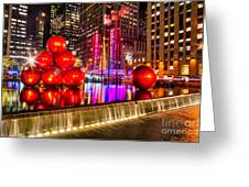 Radio City Music Hall - New York City Usa Greeting Card