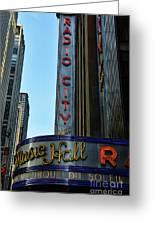 Radio City Music Hall Greeting Card by Paul Ward