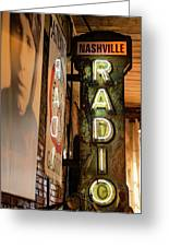 Radio Nashville Sign Greeting Card