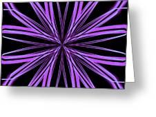 Radioactive Snowflake Purple Greeting Card