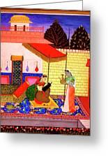 Ragamala Painting Greeting Card