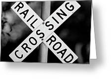 Railroad Crossing Sign Greeting Card
