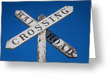 Railroad Crossing Wooden Sign Greeting Card