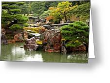 Rain On Kyoto Garden Greeting Card