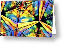 Rainbow Abstract Greeting Card