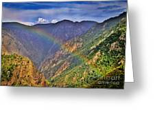 Rainbow Across Canyon Greeting Card