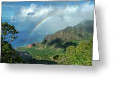 Rainbow At Kalalau Valley Greeting Card