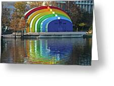 Rainbow Bandshell And Swan Greeting Card