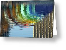 Rainbow Bandshell Reflection Greeting Card