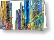 Rainbow Cityscape Greeting Card