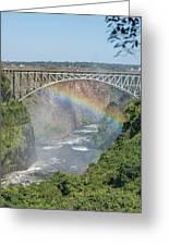 Rainbow Crossing Gorge Beneath Victoria Falls Bridge Greeting Card