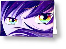 Rainbow Eyes Greeting Card