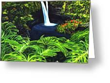 Rainbow Falls #83 Greeting Card