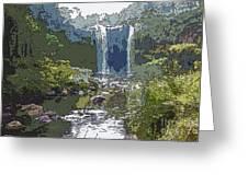 Rainbow Falls Green Greeting Card