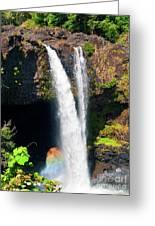 Rainbow Falls I Greeting Card