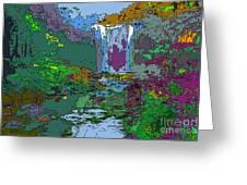 Rainbow Falls Purple Greeting Card