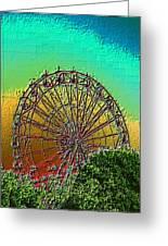 Rainbow Ferris Wheel Greeting Card