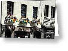 Rainbow History Greeting Card