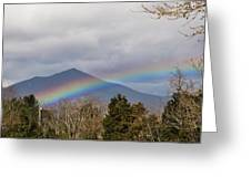 Rainbow In Front Of Sharp Top Greeting Card