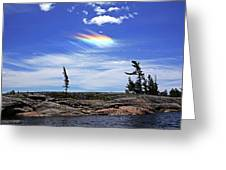 Rainbow In The Clouds Greeting Card
