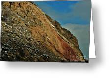 Rainbow In The Rocks Greeting Card