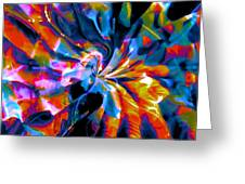 Rainbow Nebula Greeting Card